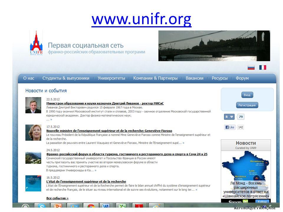 www.unifr.org