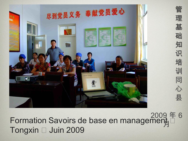 Formation Savoirs de base en management Tongxin Juin 2009 2009 6