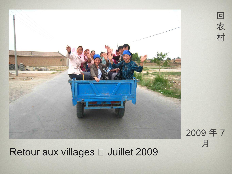 Retour aux villages Juillet 2009 2009 7
