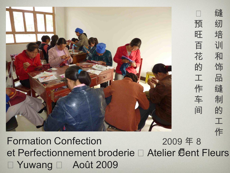 Formation Confection et Perfectionnement broderie Atelier Cent Fleurs Yuwang Août 2009 2009 8