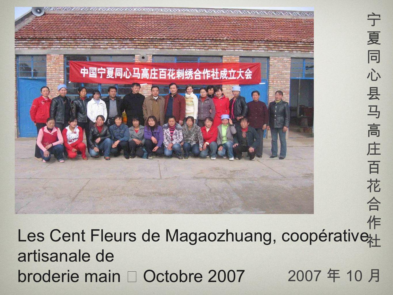 Les Cent Fleurs de Magaozhuang, coopérative artisanale de broderie main Octobre 2007 2007 10
