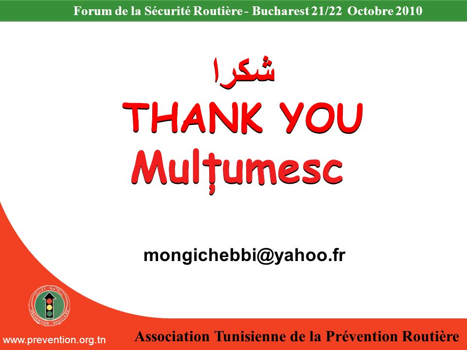 Association Tunisienne de la Prévention Routière www.prevention.org.tn Forum de la Sécurité Routière - Bucharest 21/22 Octobre 2010 شكرا THANK YOU Mul