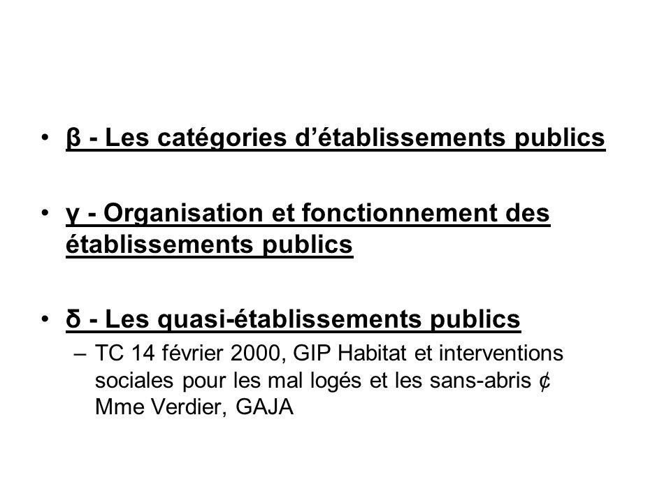 β - Les catégories détablissements publics γ - Organisation et fonctionnement des établissements publics δ - Les quasi-établissements publics –TC 14 f