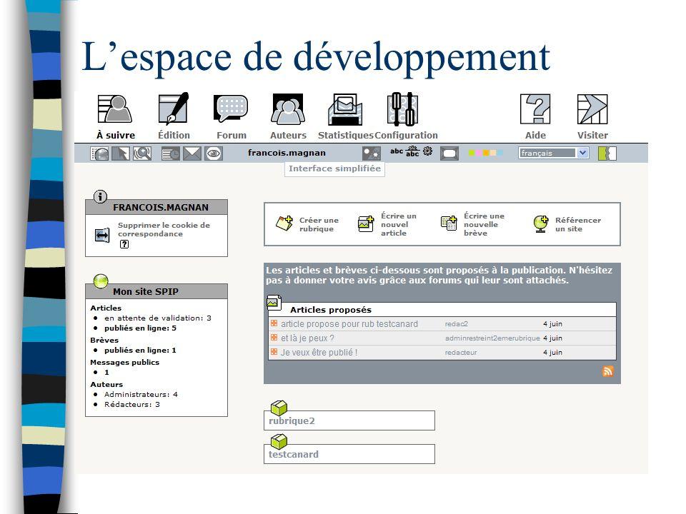Lespace de développement