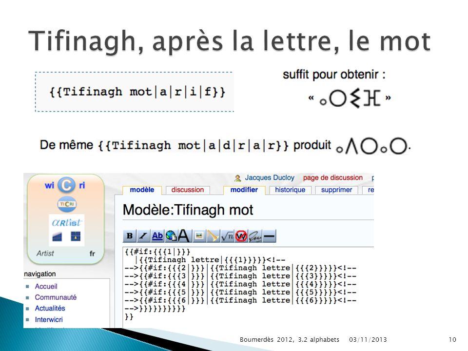 03/11/2013Boumerdès 2012, 3.2 alphabets10