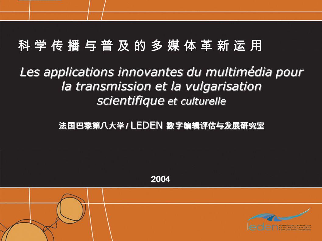 Les applications innovantes du multimédia pour la transmission et la vulgarisation scientifique et culturelle / LEDEN / LEDEN 2004 2004