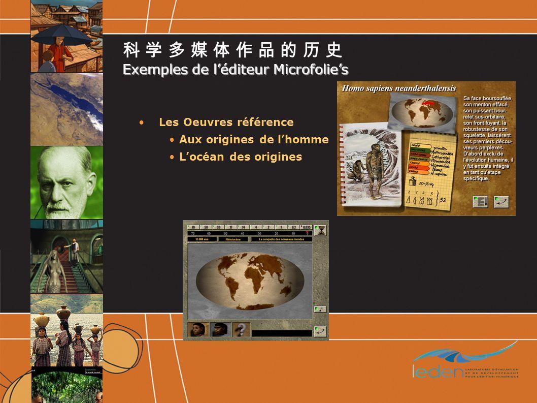Exemples de léditeur Microfolies Les Oeuvres référence Aux origines de lhomme Locéan des origines