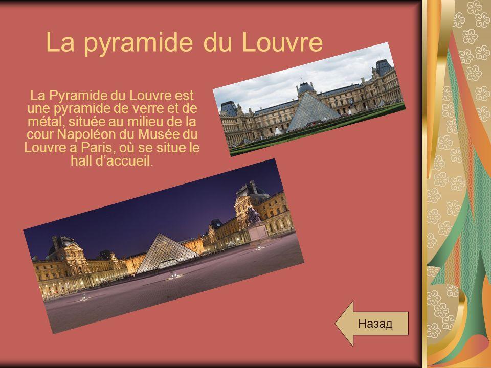 La pyramide du Louvre La Pyramide du Louvre est une pyramide de verre et de métal, située au milieu de la cour Napoléon du Musée du Louvre а Paris, où