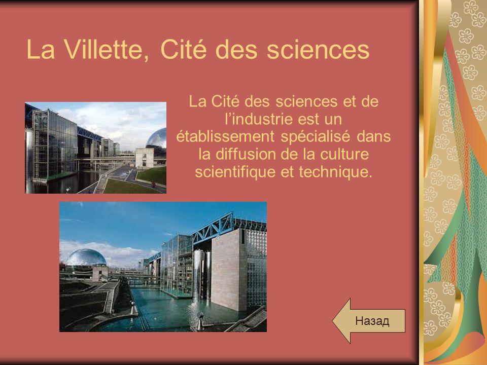 La Villette, Cité des sciences La Cité des sciences et de lindustrie est un établissement spécialisé dans la diffusion de la culture scientifique et t