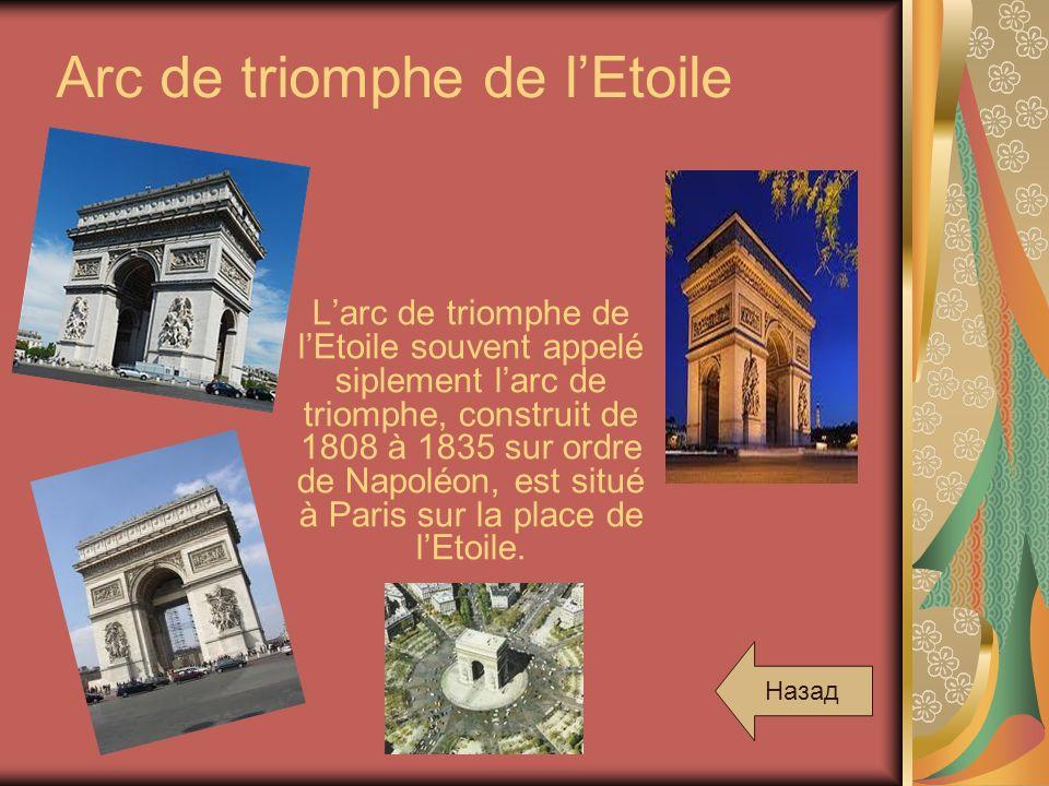 Arc de triomphe de lEtoile Larc de triomphe de lEtoile souvent appelé siplement larc de triomphe, construit de 1808 à 1835 sur ordre de Napoléon, est
