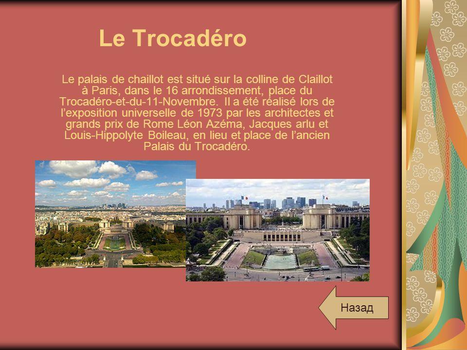 Le Trocadéro Le palais de chaillot est situé sur la colline de Claillot à Paris, dans le 16 arrondissement, place du Trocadéro-et-du-11-Novembre. Il a