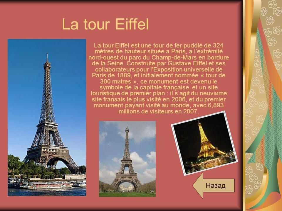 La tour Eiffel La tour Eiffel est une tour de fer puddlé de 324 métres de hauteur située а Paris, а lextrémité nord-ouest du parc du Champ-de-Mars en