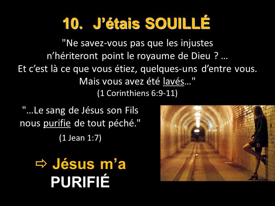 purifie