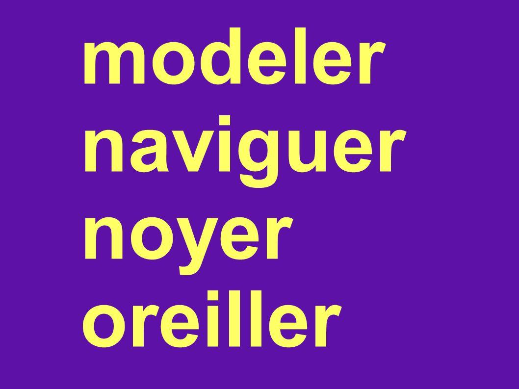modeler naviguer noyer oreiller