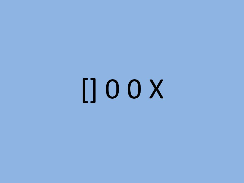 [] 0 0 X