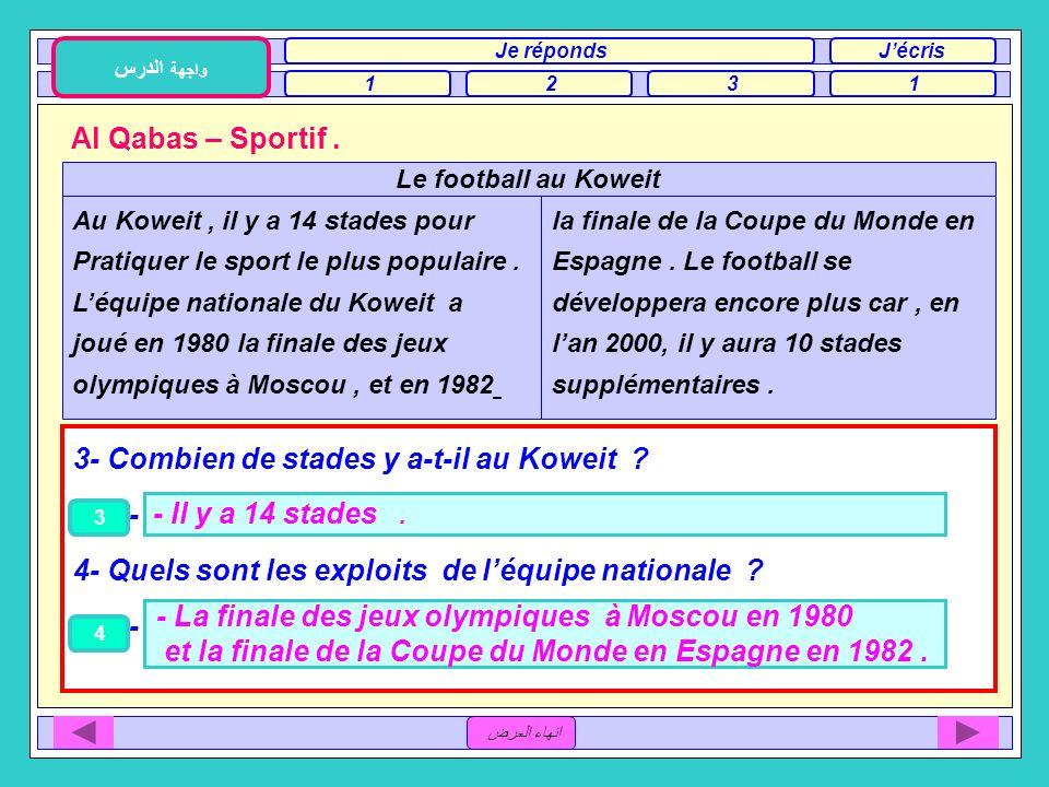 Al – Qabas- sportif 1- Quest-ce que cest ? - …………………………………………………………………… 2- De quoi parle - t - on ? - …………………………………………………………………… - C est un article de
