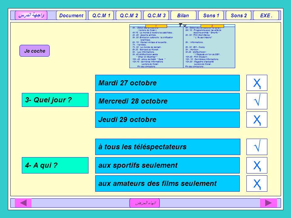 1- Quest-ce que cest ? Un emploi du temps. Une page dagenda. Un programme T. V. 1ère chaîne seulement. 2ème chaîne seulement. 1ère et 2ème chaînes. Ҳ