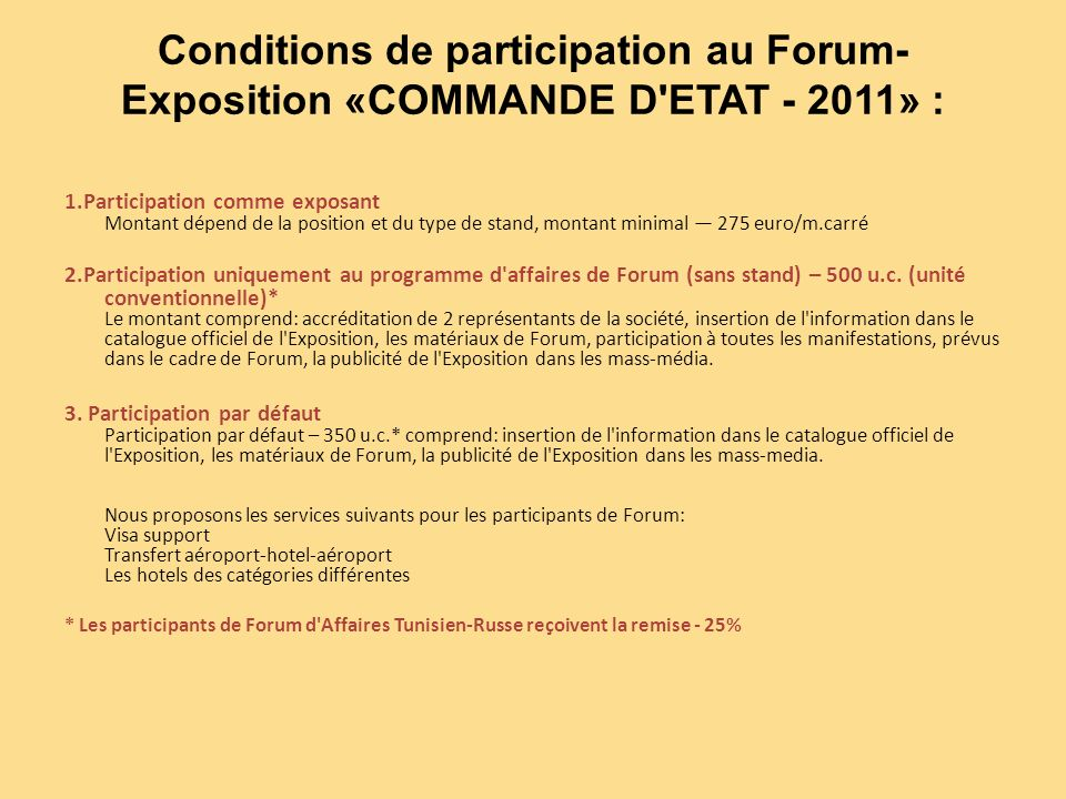 Conditions de participation au Forum- Exposition «COMMANDE D'ETAT - 2011» : 1.Participation comme exposant Montant dépend de la position et du type de