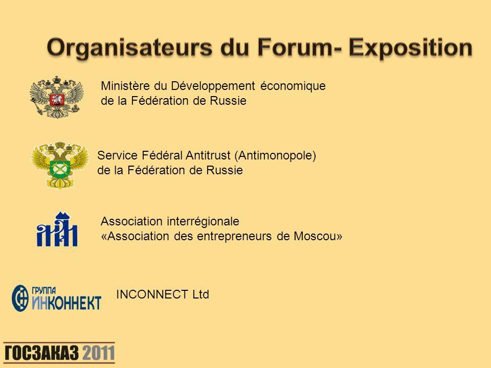 Ministère du Développement économique de la Fédération de Russie Service Fédéral Antitrust (Antimonopole) de la Fédération de Russie Association inter