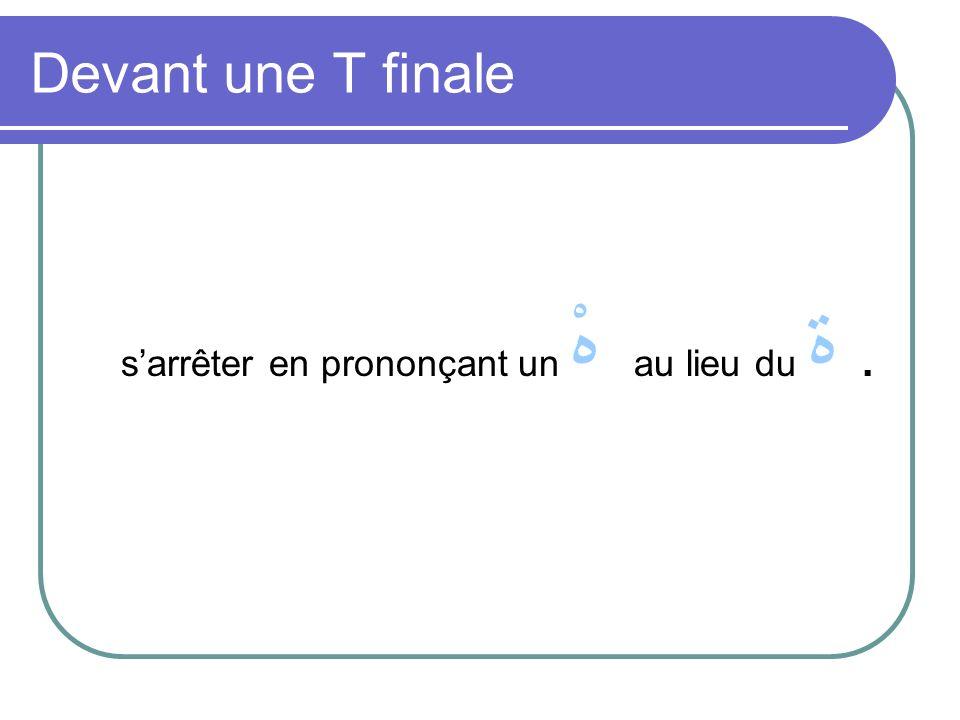Règles darrêt 1.Devant une T finale ة لة 2. Devant une consonne.