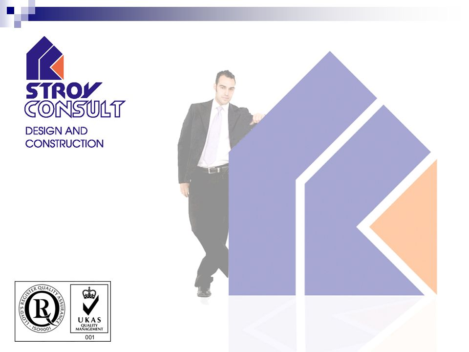 Textile factory – Yambol Investor: Miroglio BulgariaLtd.