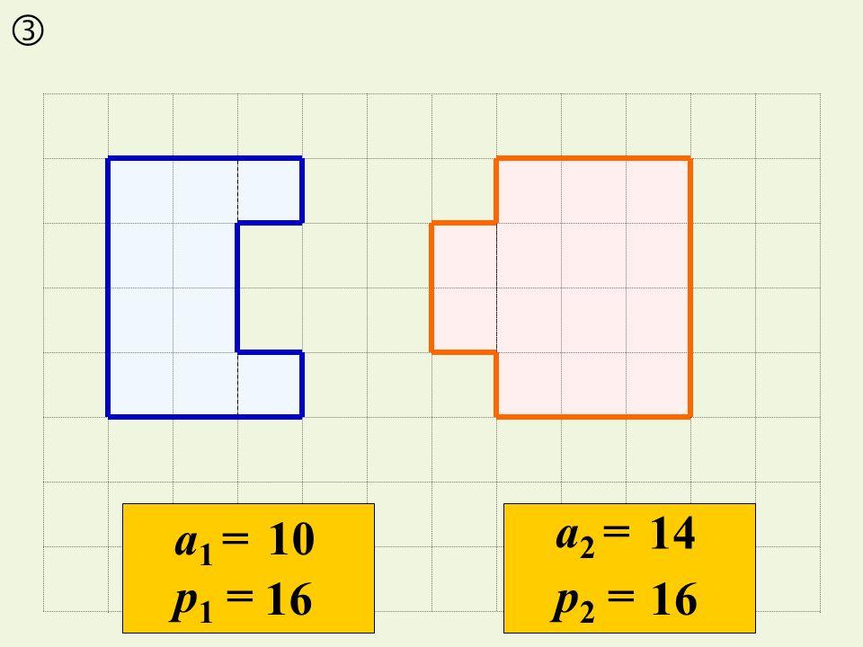 10 16 14 16 a1 =a1 = p 1 = a2 =a2 = p 2 =