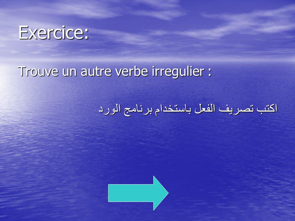 Exercice: Trouve un autre verbe irregulier : اكتب تصريف الفعل باستخدام برنامج الورد