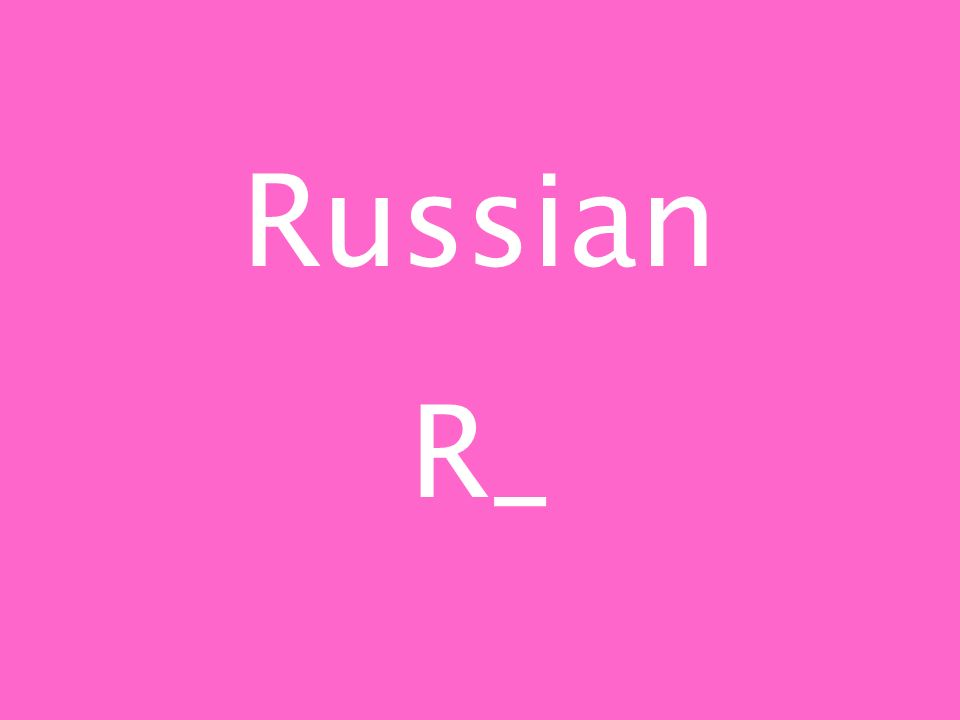Russian R_