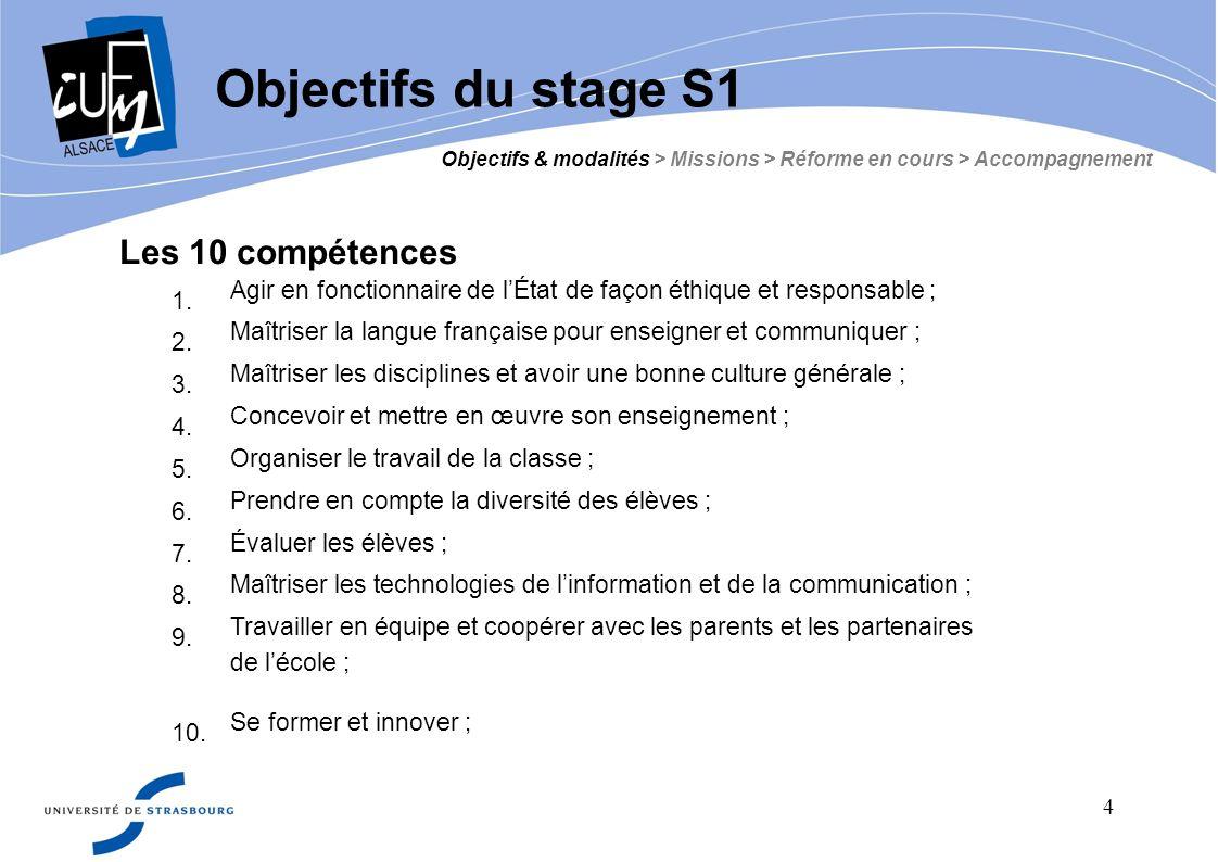4 Les 10 compétences 1. Agir en fonctionnaire de lÉtat de façon éthique et responsable ; 2. Maîtriser la langue française pour enseigner et communique