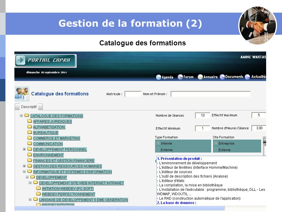 Gestion de la formation (2) Catalogue des formations