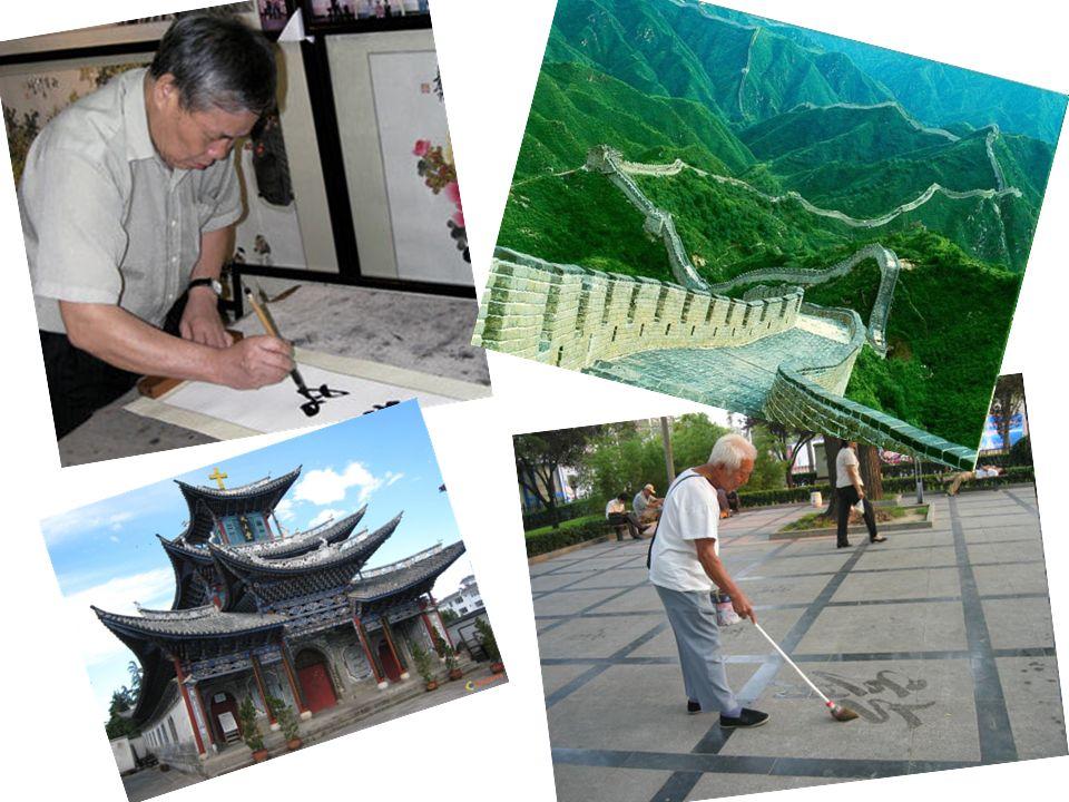 Lécriture chinoise est une histoire millénaire qui na pas dalphabet… … un bateau Le Chinois tel quil est…
