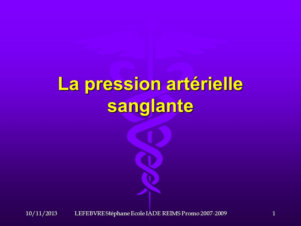 Mesure de la pression artérielle 10/11/201332LEFEBVRE Stéphane Ecole IADE REIMS Promo 2007-2009 1.