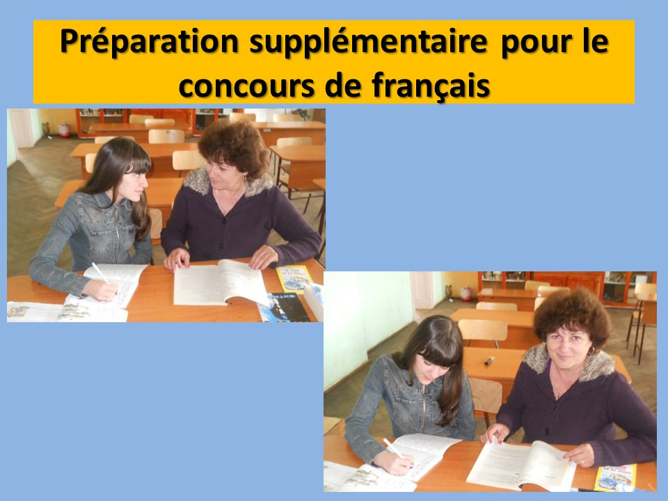 Préparation supplémentaire pour le concours de français