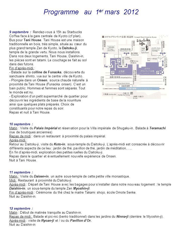 10 septembre : Matin : Visite du Palais Impérial et réservation pour la Villa impériale de Shugaku-in. Balade à Teramachi (rue de boutiques anciennes)