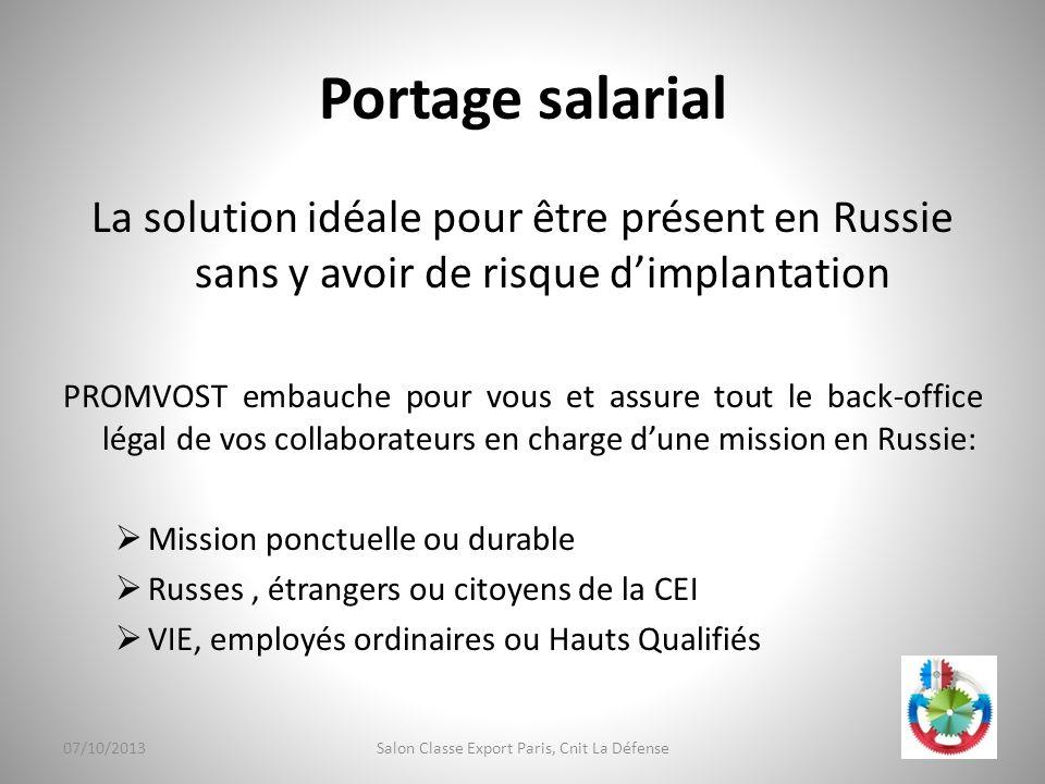 Portage salarial La solution idéale pour être présent en Russie sans y avoir de risque dimplantation PROMVOST embauche pour vous et assure tout le bac