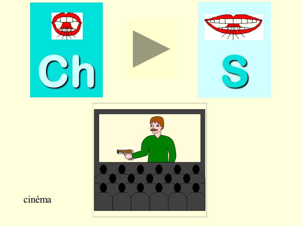 cinéma Ch SSSS cinéma