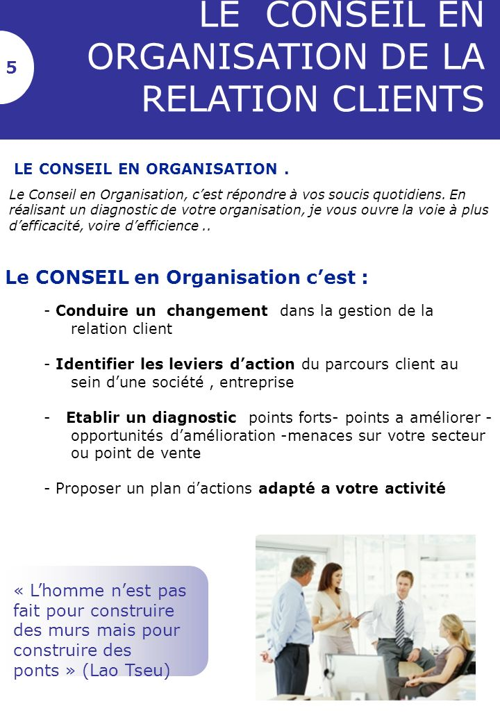 LE CONSEIL EN ORGANISATION DE LA RELATION CLIENTS 5 3 3 LE CONSEIL EN ORGANISATION. Le Conseil en Organisation, cest répondre à vos soucis quotidiens.