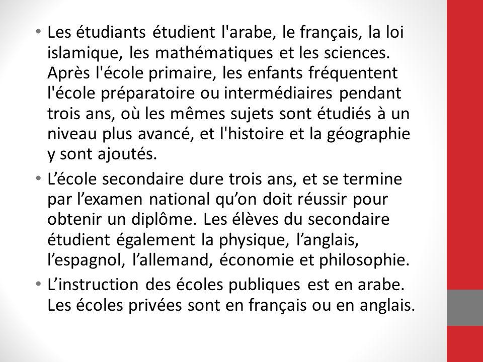 Les étudiants étudient l'arabe, le français, la loi islamique, les mathématiques et les sciences. Après l'école primaire, les enfants fréquentent l'éc