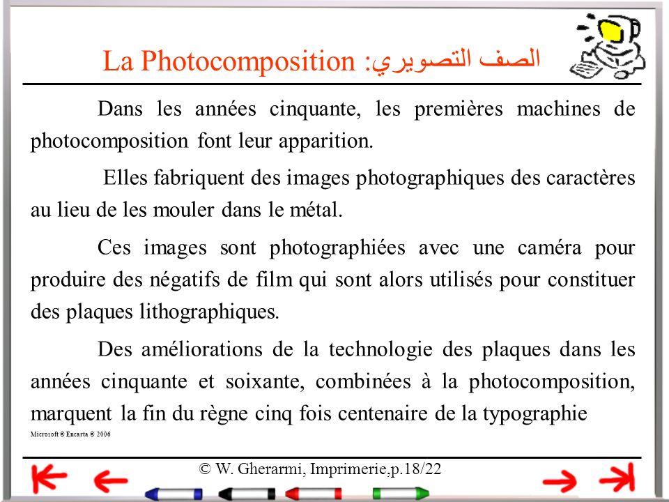La Photocomposition الصف التصويري: Dans les années cinquante, les premières machines de photocomposition font leur apparition. Elles fabriquent des im