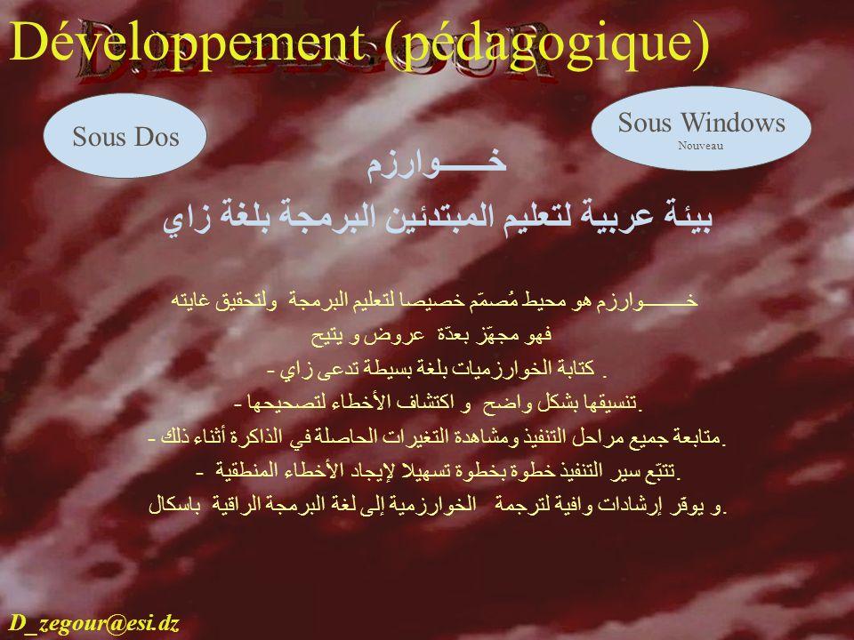 D.E ZEGOUR www.multimania.com/zegour 10 develop خــــــوارزم بيئة عربية لتعليم المبتدئين البرمجة بلغة زاي خــــــــوارزم هو محيط مُصمّم خصيصا لتعليم ا