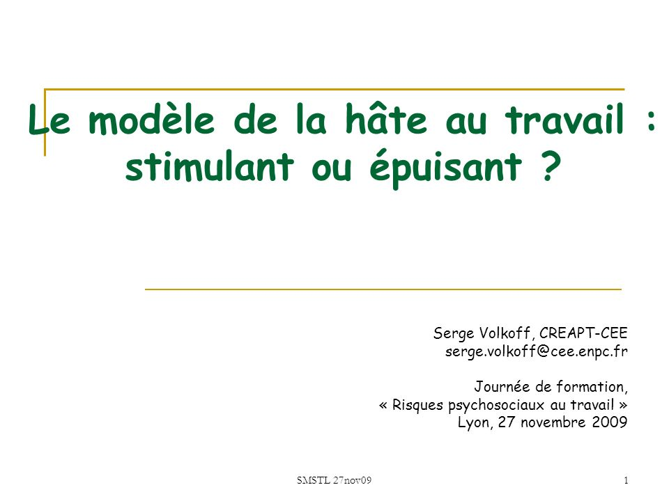 SMSTL 27nov09 22 Source : Valeyre, Lorenz, 2004 (quelles occasions de poser les problèmes collectivement ?) e) - la construction européenne….