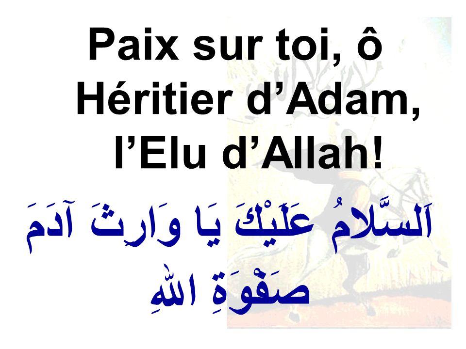 Paix sur toi, ô Héritier dAdam, lElu dAllah! اَلسَّلامُ عَلَيْكَ يَا وَارِثَ آدَمَ صَفْوَةِ اللهِ