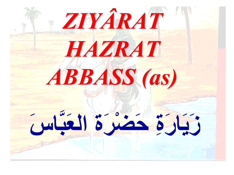 ZIYÂRAT HAZRAT ABBASS (as) زَيَارَةِ حَضْرَة العَبَّاسَ