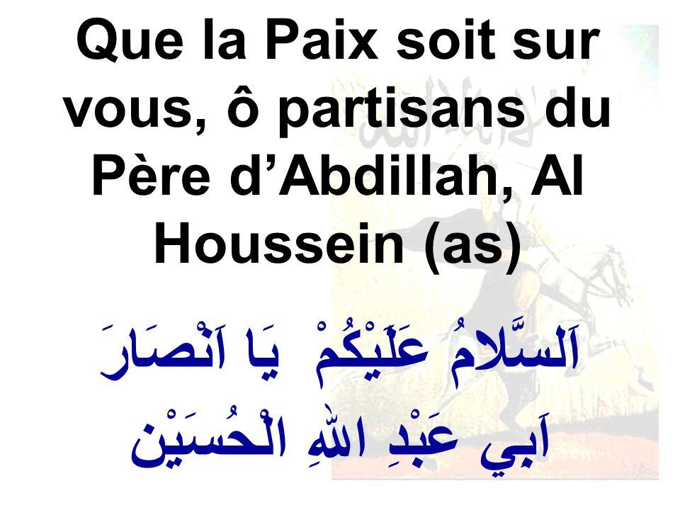 اَلسَّلامُ عَلَيْكُمْ يَا اَنْصَارَ اَبِي عَبْدِ اللهِ الْحُسَيْن Que la Paix soit sur vous, ô partisans du Père dAbdillah, Al Houssein (as)