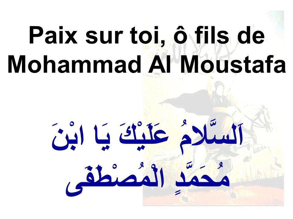 اَلسَّلامُ عَلَيْكَ يَا ابْنَ مُحَمَّدٍ الْمُصْطَفَى Paix sur toi, ô fils de Mohammad Al Moustafa