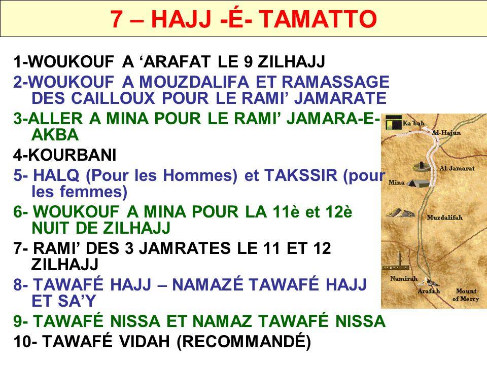 7 – HAJJ -É- TAMATTO 1-DEPART VERS ARAFAT: Conseil important: ne pas aller au Haram Sharif le matin du 8 Zilhajj car risque dêtre bloqué et difficulté de retourner jusquà notre hôtel.
