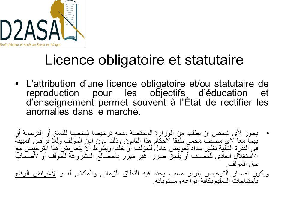 Licence obligatoire et statutaire Lattribution dune licence obligatoire et/ou statutaire de reproduction pour les objectifs déducation et denseignement permet souvent à lÉtat de rectifier les anomalies dans le marché.