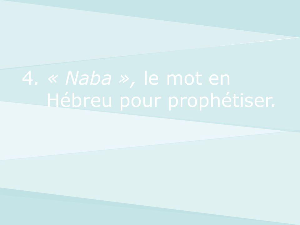 5.Nous sommes un temple du Saint-Esprit. (1 Corinthiens 6:19) 6.