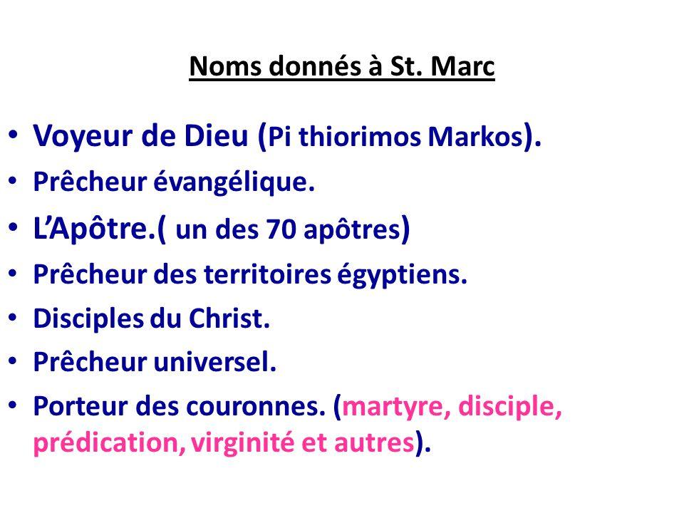 Noms donnés à St. Marc Voyeur de Dieu ( Pi thiorimos Markos ). Prêcheur évangélique. LApôtre.( un des 70 apôtres ) Prêcheur des territoires égyptiens.