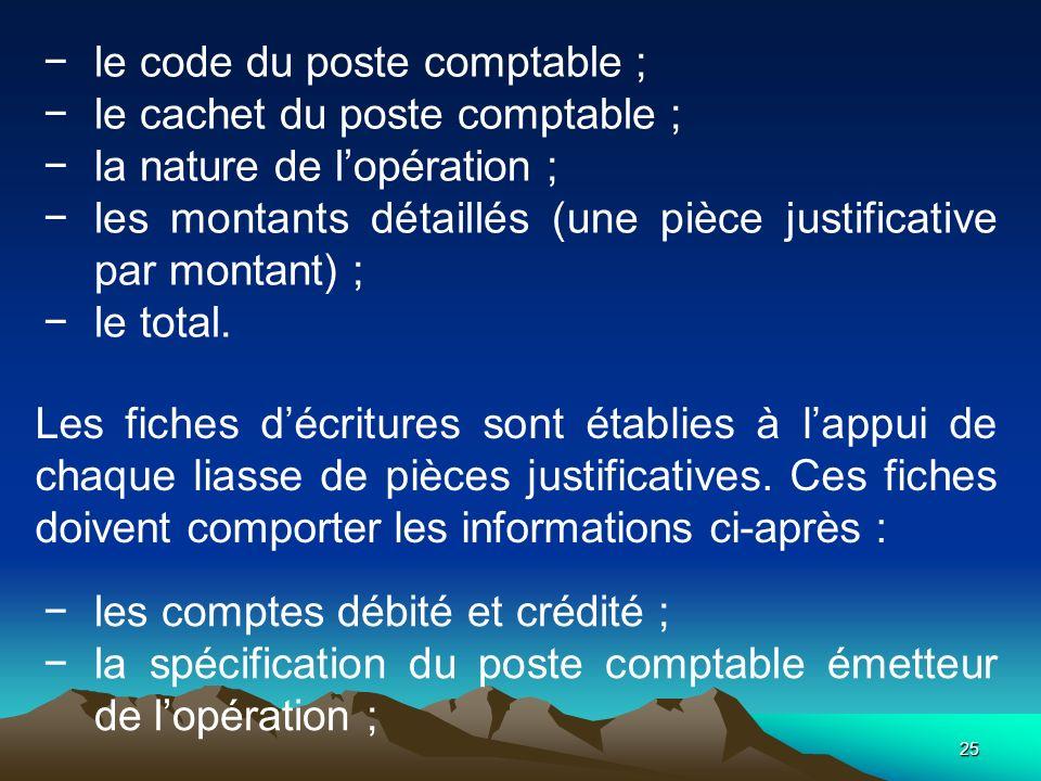 25 le code du poste comptable ; le cachet du poste comptable ; la nature de lopération ; les montants détaillés (une pièce justificative par montant) ; le total.